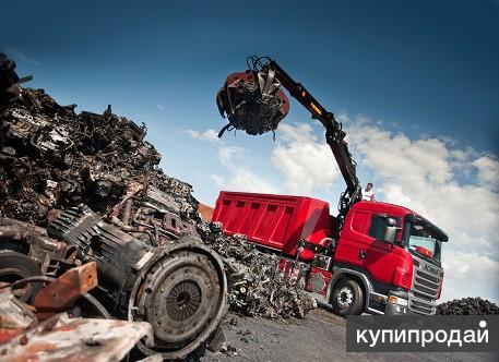 Приём металлолома черных и цветных металлов в Саратове