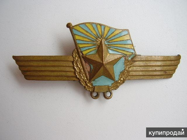 Знак сверхсрочника ВВС СССР 1957г