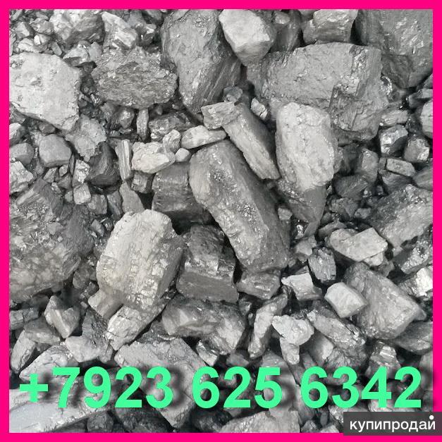 Купить уголь сортовой марки: Др, Дпк, Дпко, Дпком, До, Дом, Домсш
