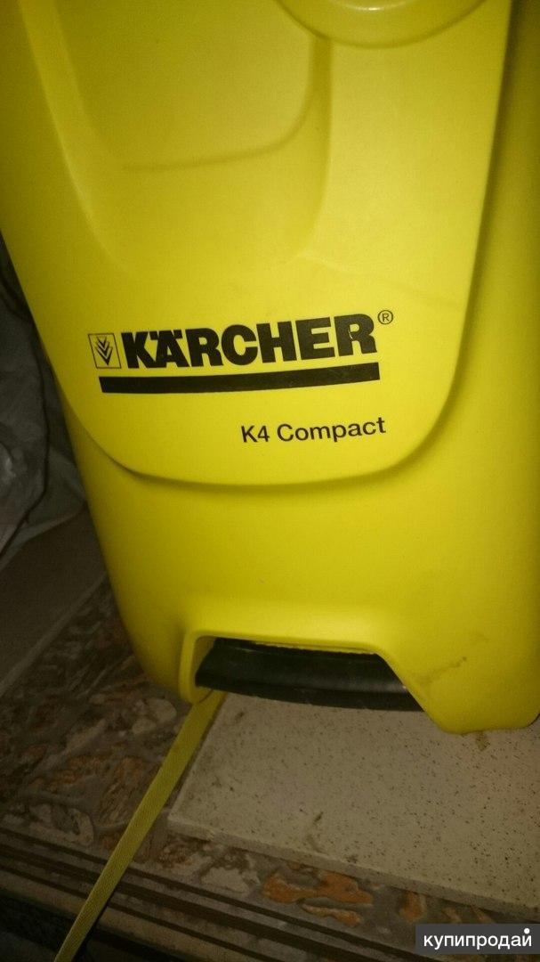 Karcxer