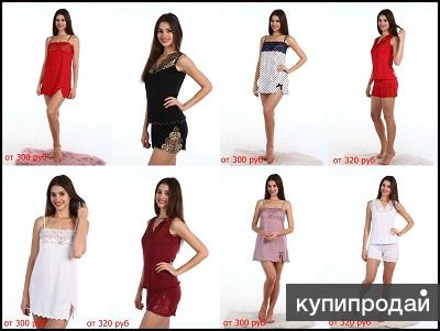 Женская одежда и нижнее белье оптом и в розницу