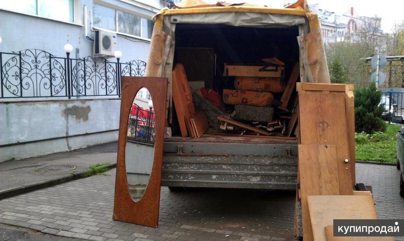 Вывоз мебели, быт.техники, хлама из квартир, дач, гаражей