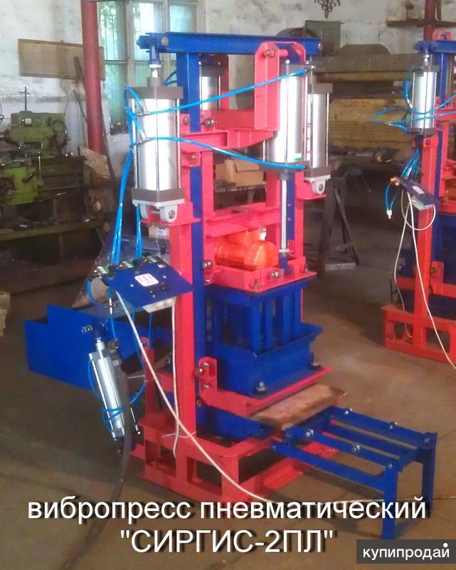 вибропресс для блоков и плитки универсальный Сиргис-2ПН