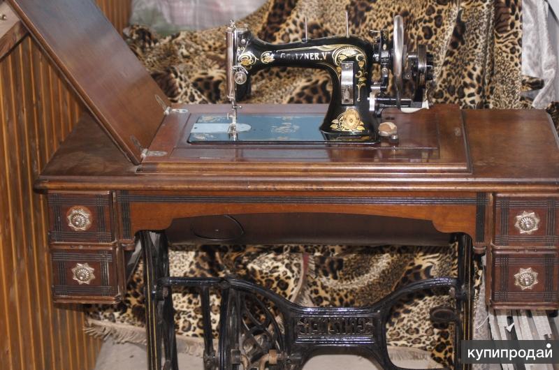 """Продам антикварную швейную машинку GRITZNER """"V"""" 1913 г."""