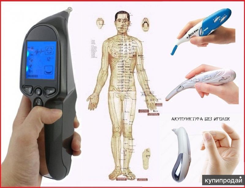 Аппарат акупунктуры Восточный лекарь.
