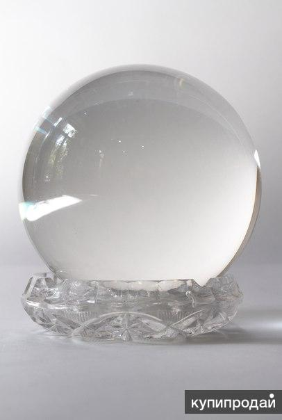Магический шар