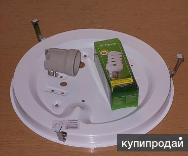 Светильник потолочный (настенный), арматура (корпус Ф 230мм.)