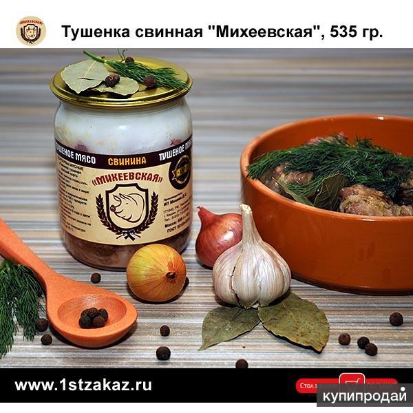 Свинина тушеная 'Михеевская', стекл. банка 535 гр