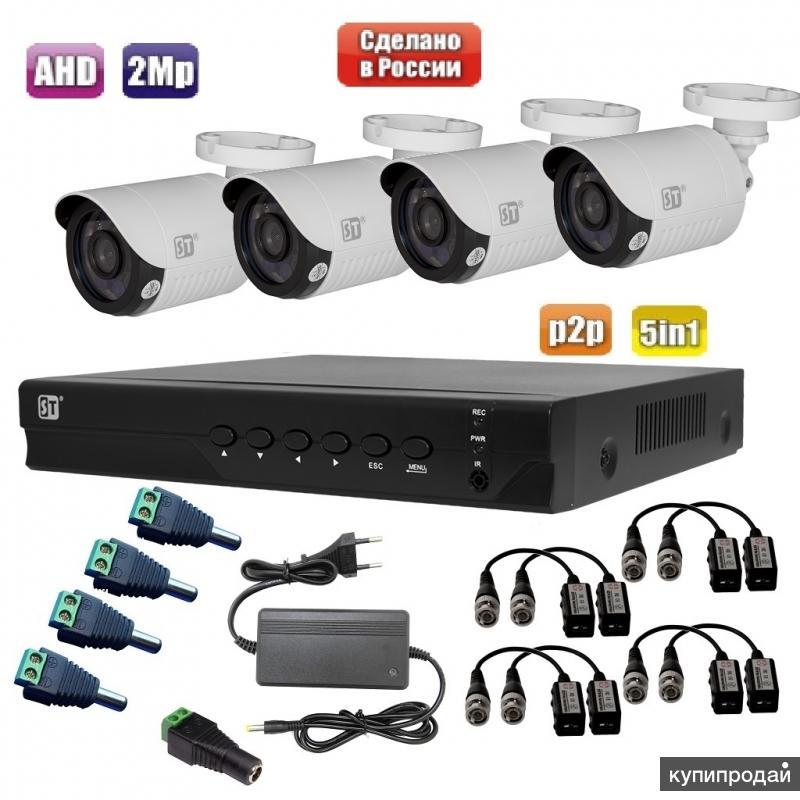 Комплект видеонаблюдения ST-3012 (универсальный)