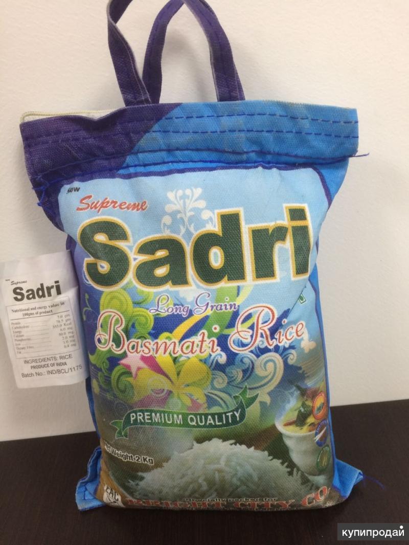 """Оптом рис длинно зерный Басмати """"Садри"""""""