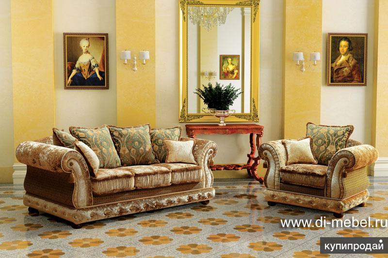 диваны в классическом стиле купить
