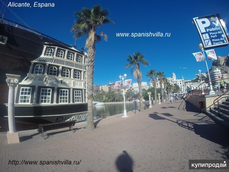 Банки продают недвижимость испания