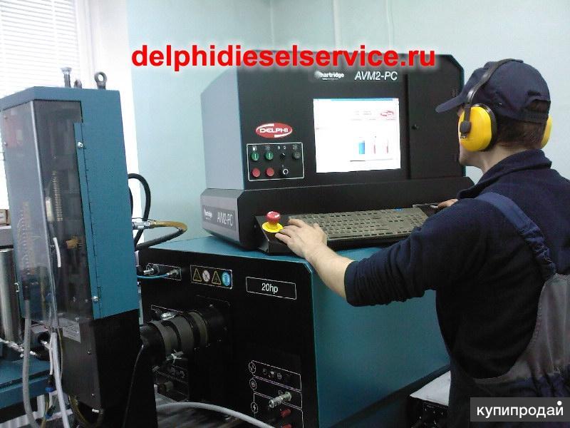 Ремонт насос форсунок Delphi John Deere; New Holland; Case;