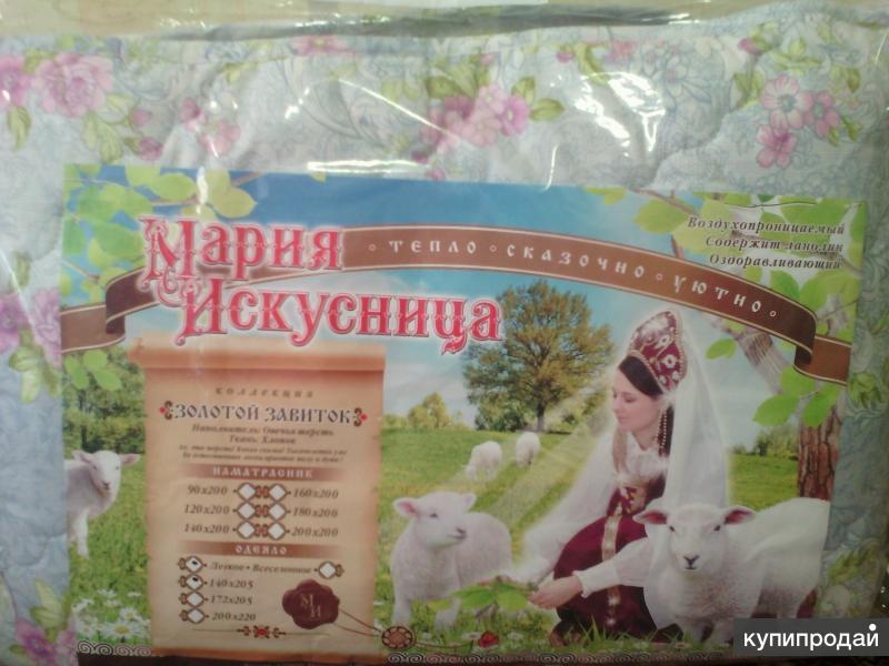 Одеяла овечья шерсть в ассортименте