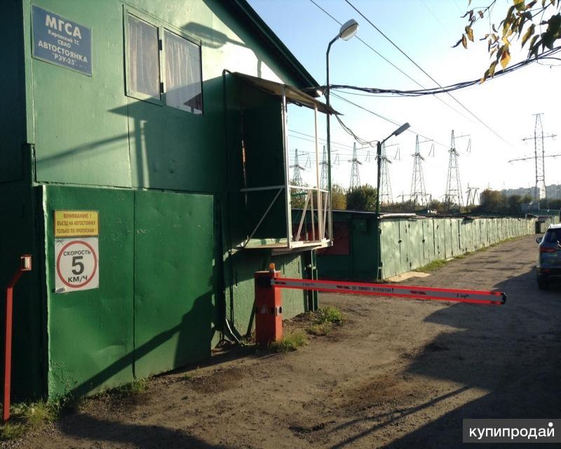Автостоянка 205 московского городского союза автомобилистов ювао