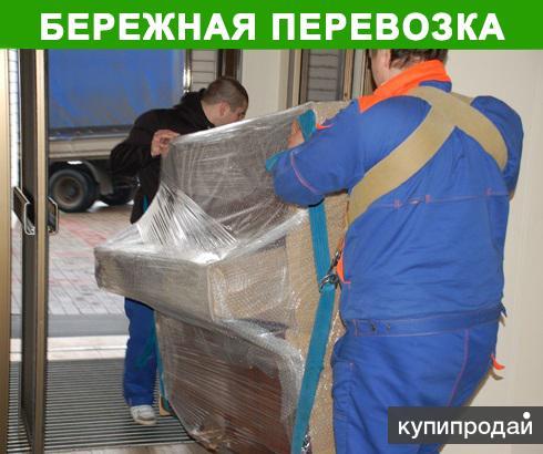 перевозим пианино