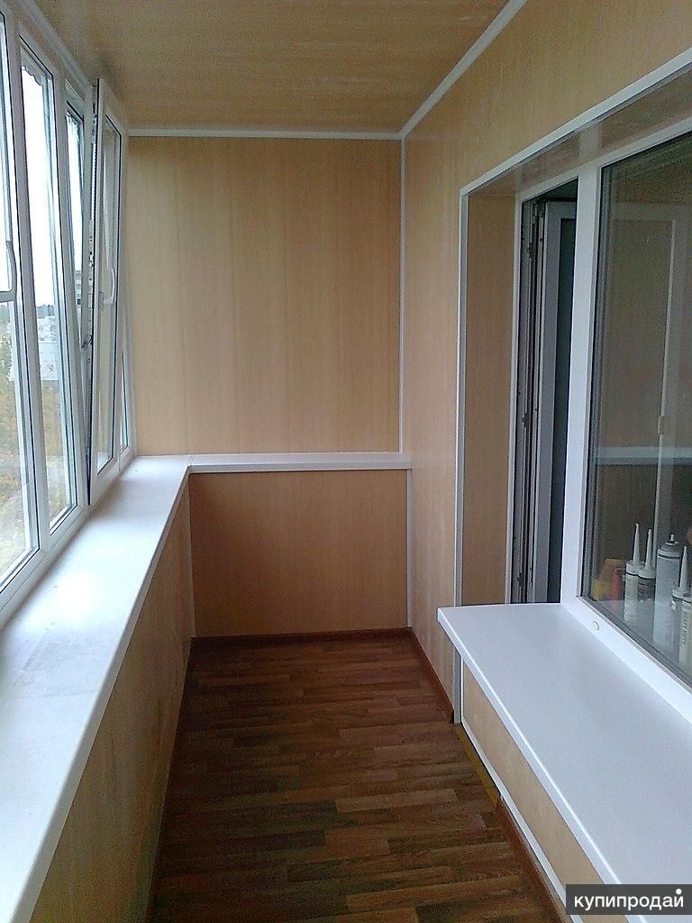 Остекление и отделка балкона дом ||-29 род ключ каталог и цены москва.