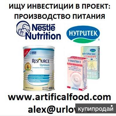 искусственное питание для похудение вредно ли это