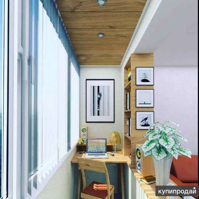 Балконы лоджии под ключ — отделка остекление крыши