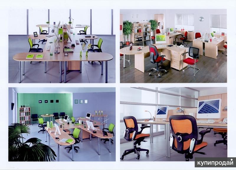 Формула – офисная мебель в цвете розовый бук