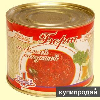 Овощные консервы от производителя