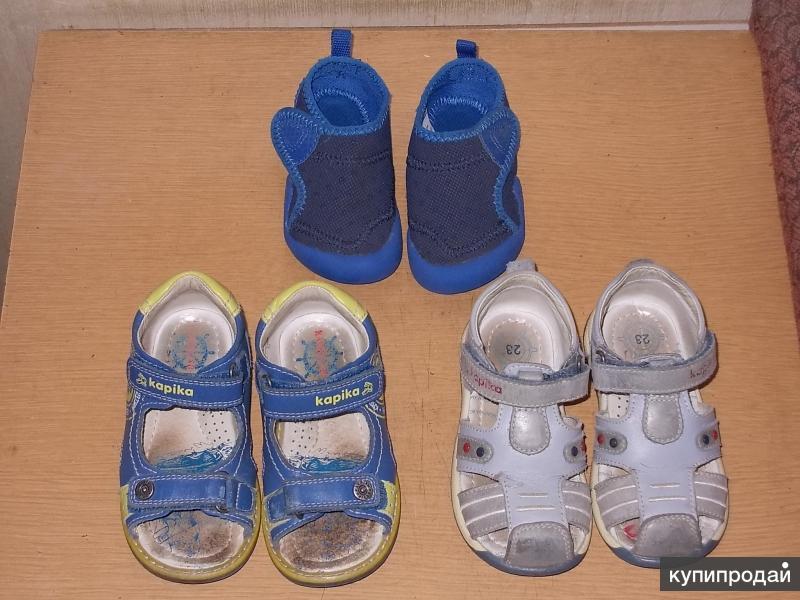 Обувь  (21)