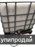 Продам еврокубы 1000 л .с подогревом воды