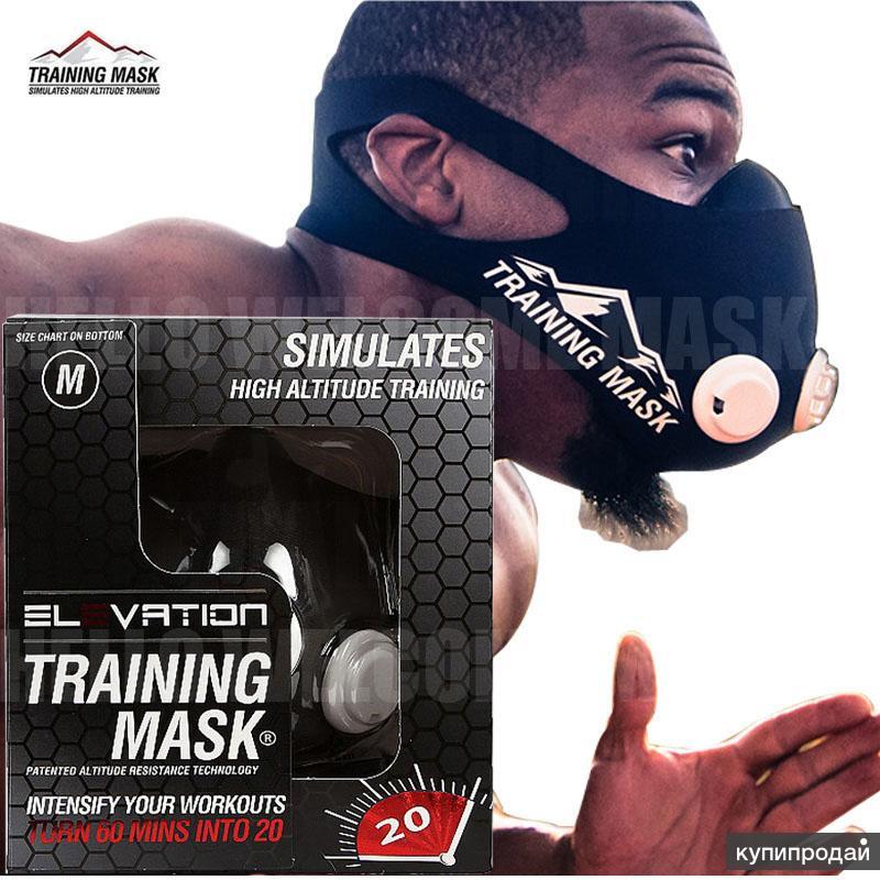 Training mask 2.0 маска для тренировок