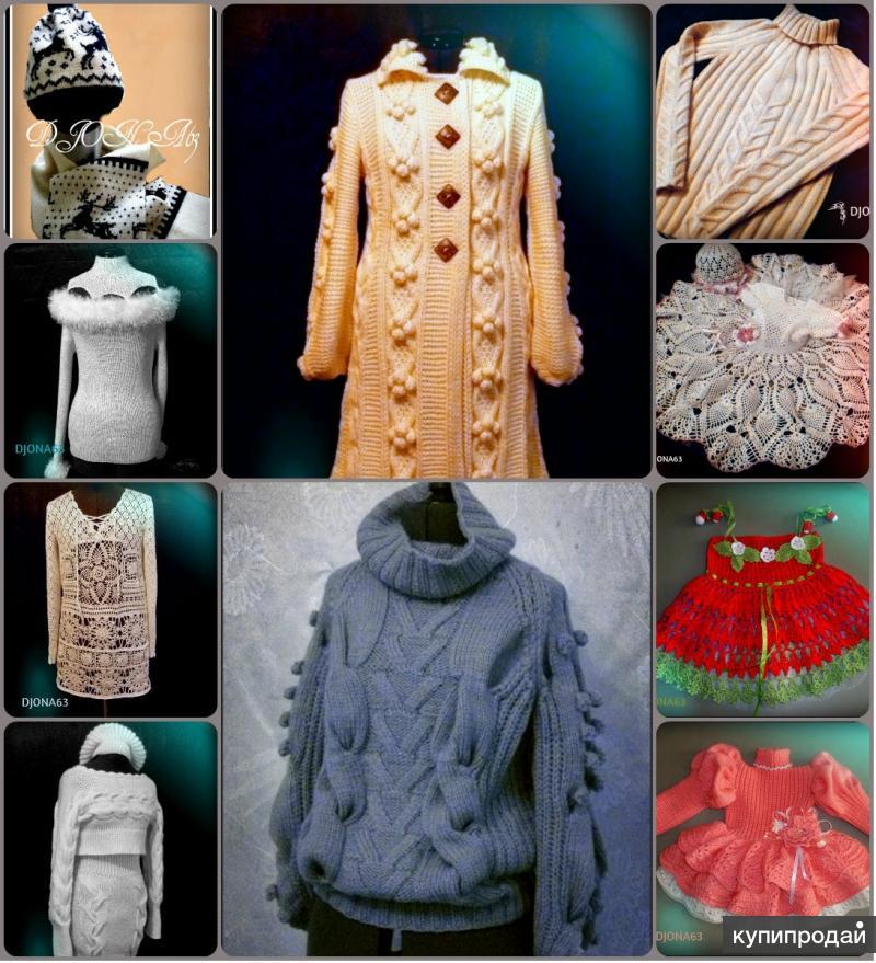 Заказы на вязание вещей 538