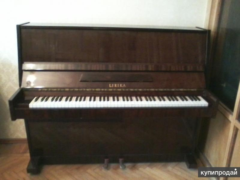 """Пианино """"LIRIKA"""", в хорошем состоянии, настроено"""