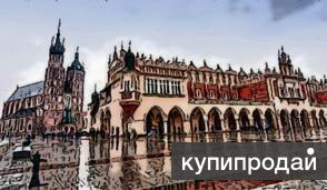 Польский язык tłumacz rosyjski praca zdalna +375297671399(Viber, Watsapp)