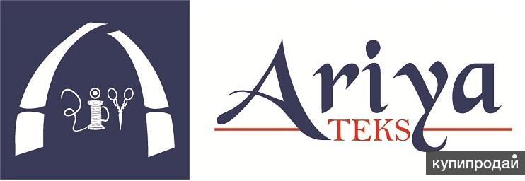 Оптом: Широкий спектр текстильной продукции от компании «ARIYA TEKS»