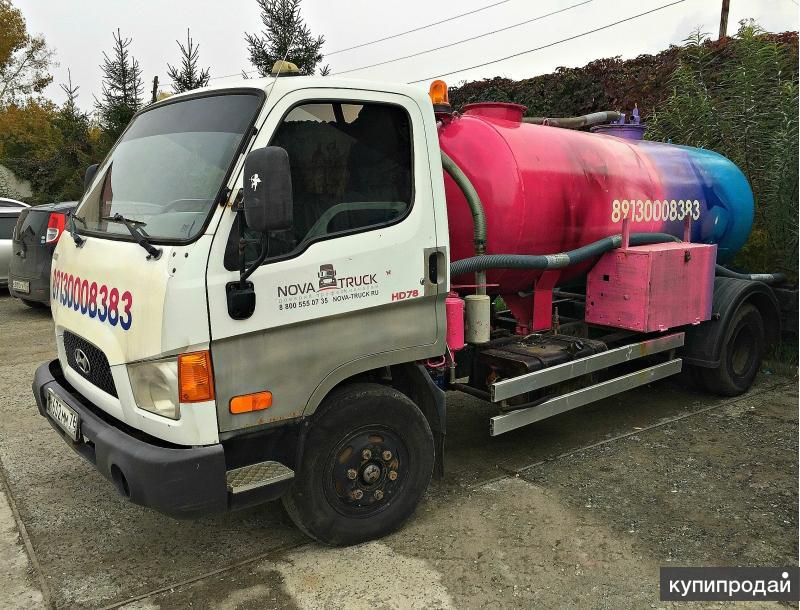 Ассенизатор (откачка воды, туалетов, септиков, автомоек, ям, канализаций)