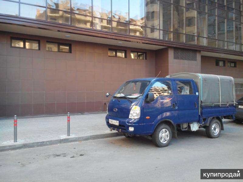 Продам мини грузовик