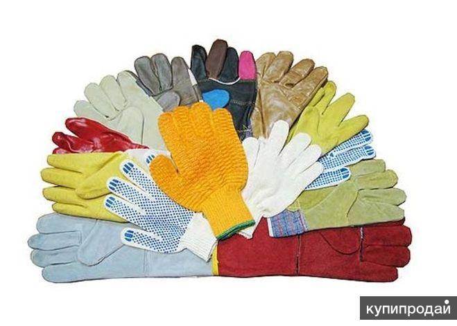 Перчатки Краги хб пвх Строительные рабочие оптом