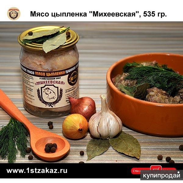 Мясо цыпленка в собственном соку 'Михеевская', 535 гр