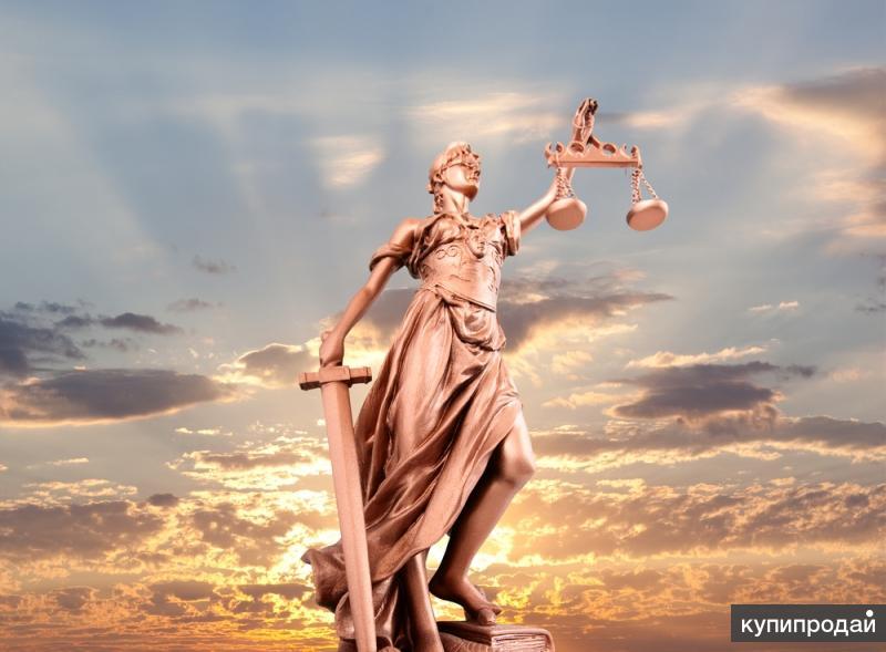 """Адвокат, услуги юриста. Адвокатская консультация """"ЛЕКС ЦЕНТР""""."""