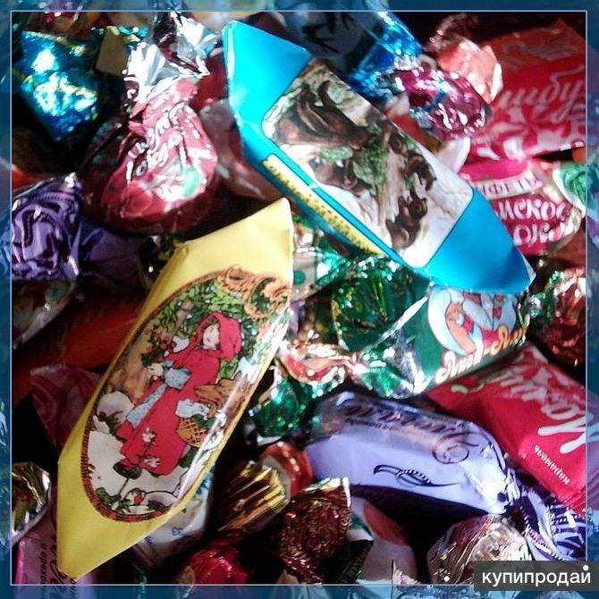 Куплю некондиционные конфеты, шоколад любые объемы