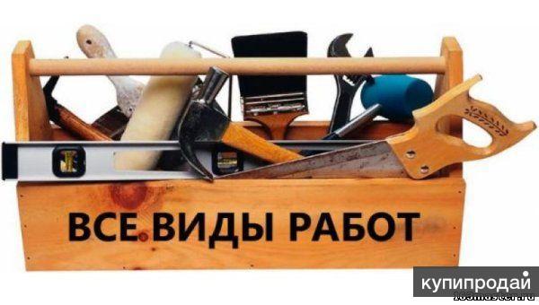 Сборка мебели на дому.