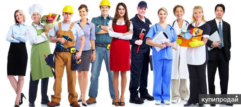 Авито миасс объявления вакансии работа охранник сегодня 16