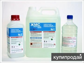 Продажа бытовой химии