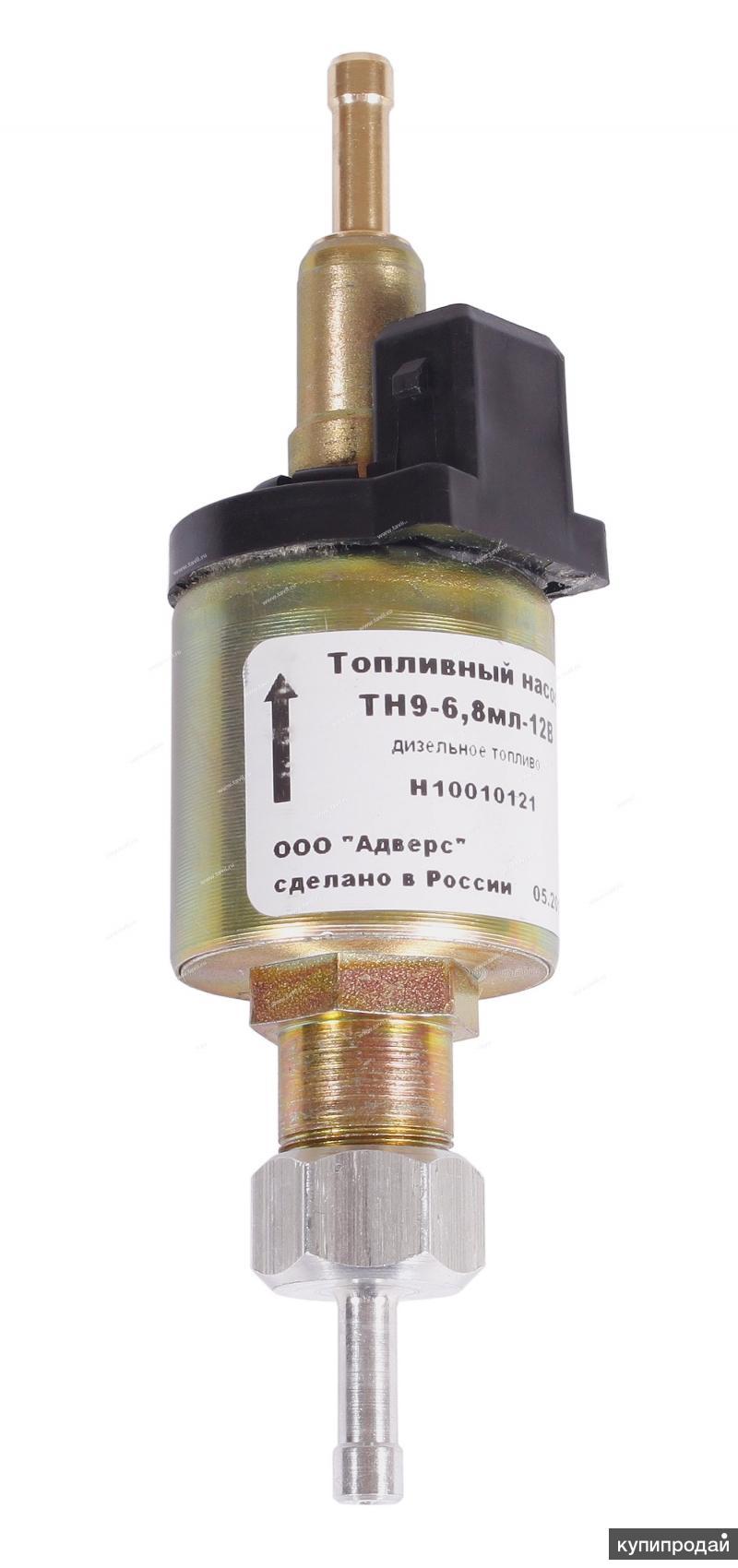 топливный насос ТН 9-6,8 мл 12 В (сб. 3640)