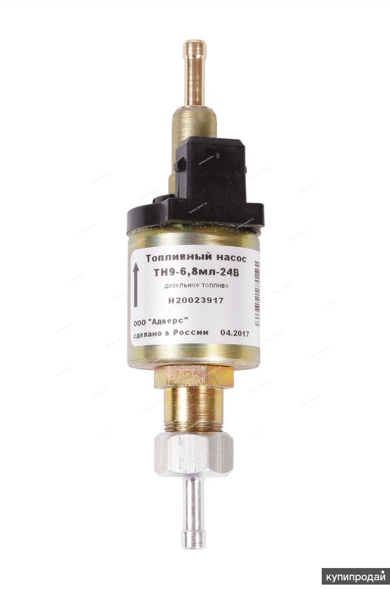 топливный насос ТН 9-6,8 мл 24В (сб. 3645)