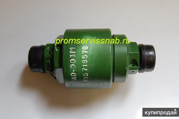 Клапан обратный АО-003М, АО-004, АО-010 и др.