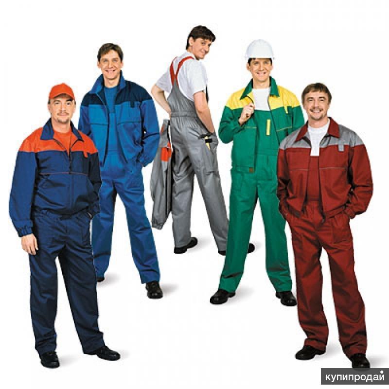 Спец одежда от производителя