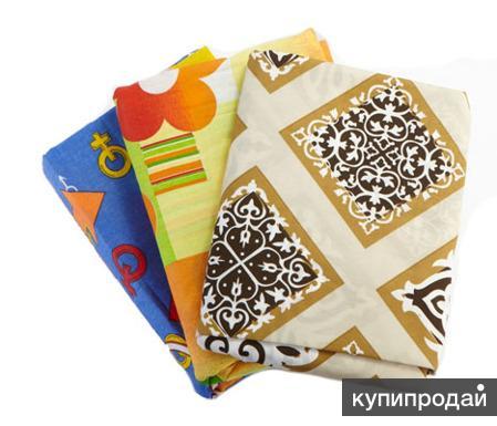 Постельное белье для рабочих от 250 рублей