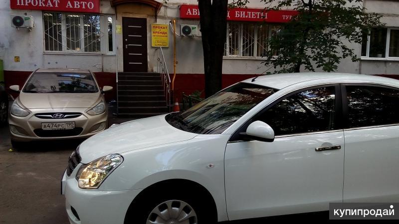 Прокат и аренда авто в Москве без водителя