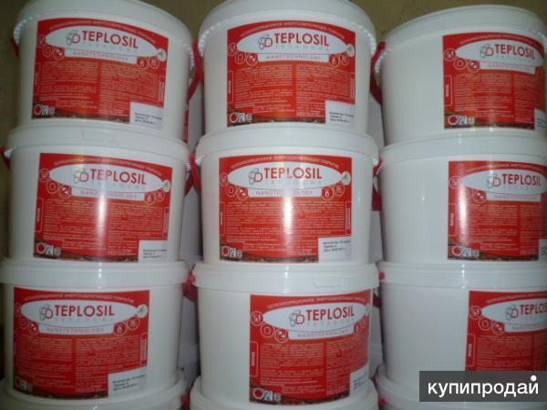 Жидкая керамическая теплоизоляция ТЕПЛОСИЛ Стандарт