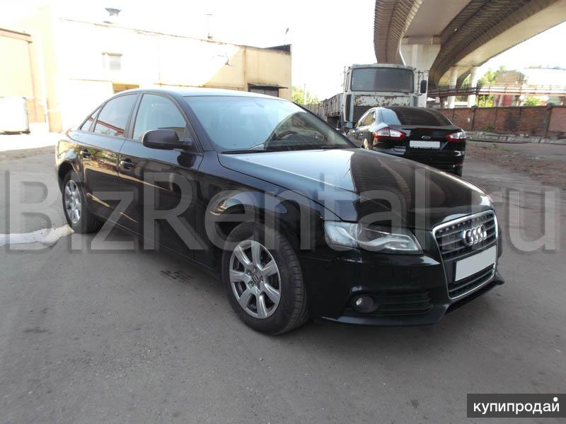 Прокат (аренда) Audi A4 (B8) в Москве
