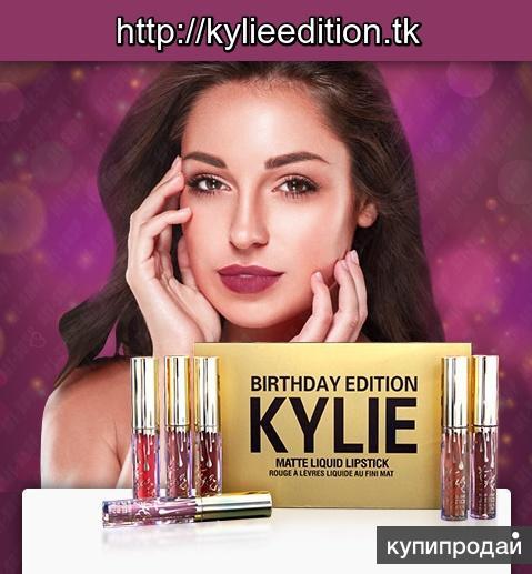 Набор Матовой Жидкой помады Kylie Jenner Birthday